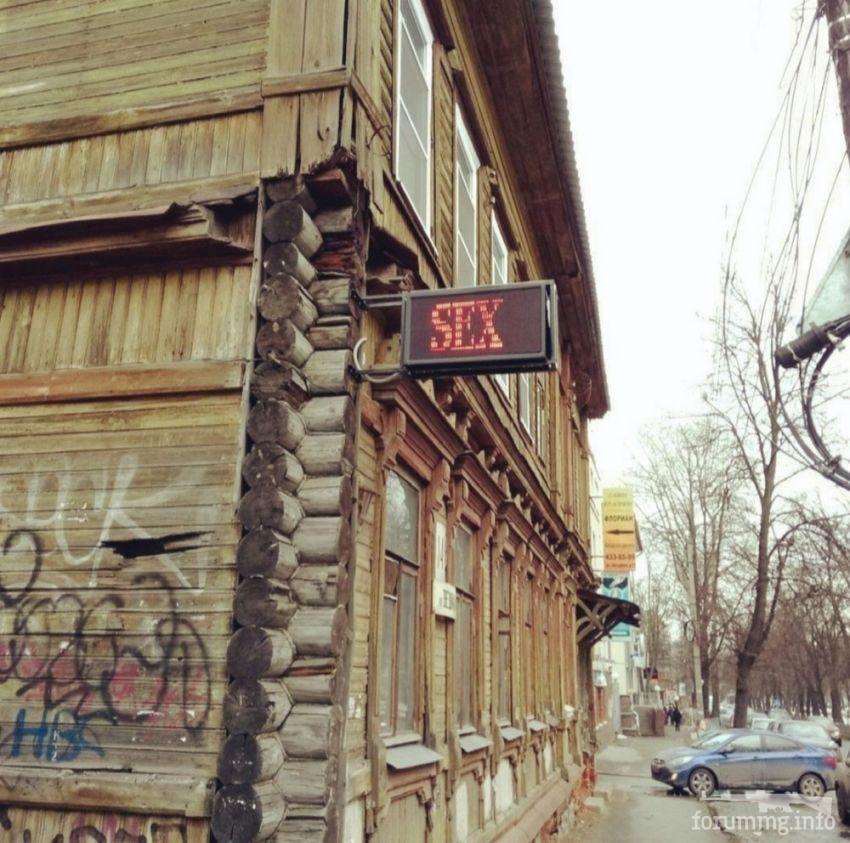 139306 - А в России чудеса! № 2