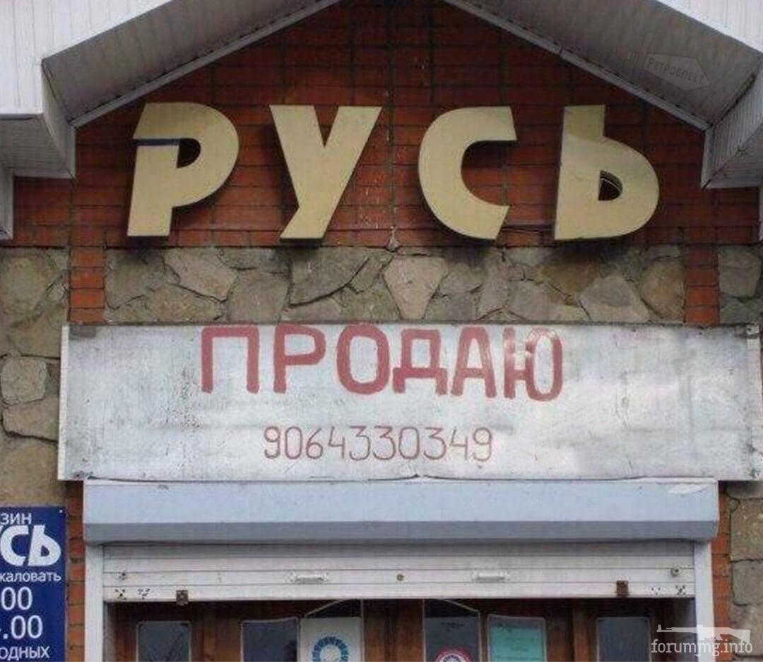 139314 - А в России чудеса! № 2