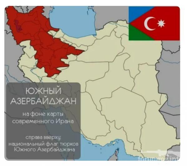 139516 - Иран vs Азербайджан