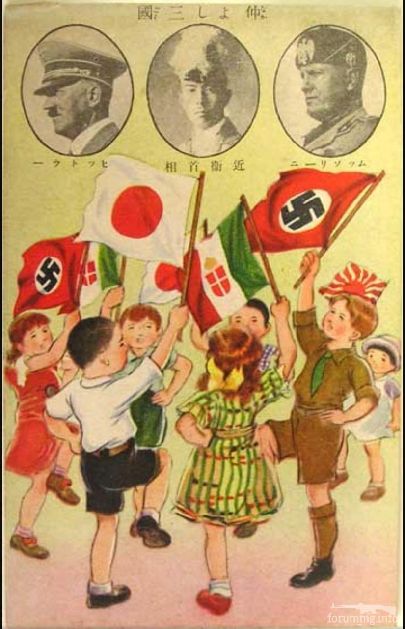 139518 - Пропаганда и контрпропаганда второй мировой