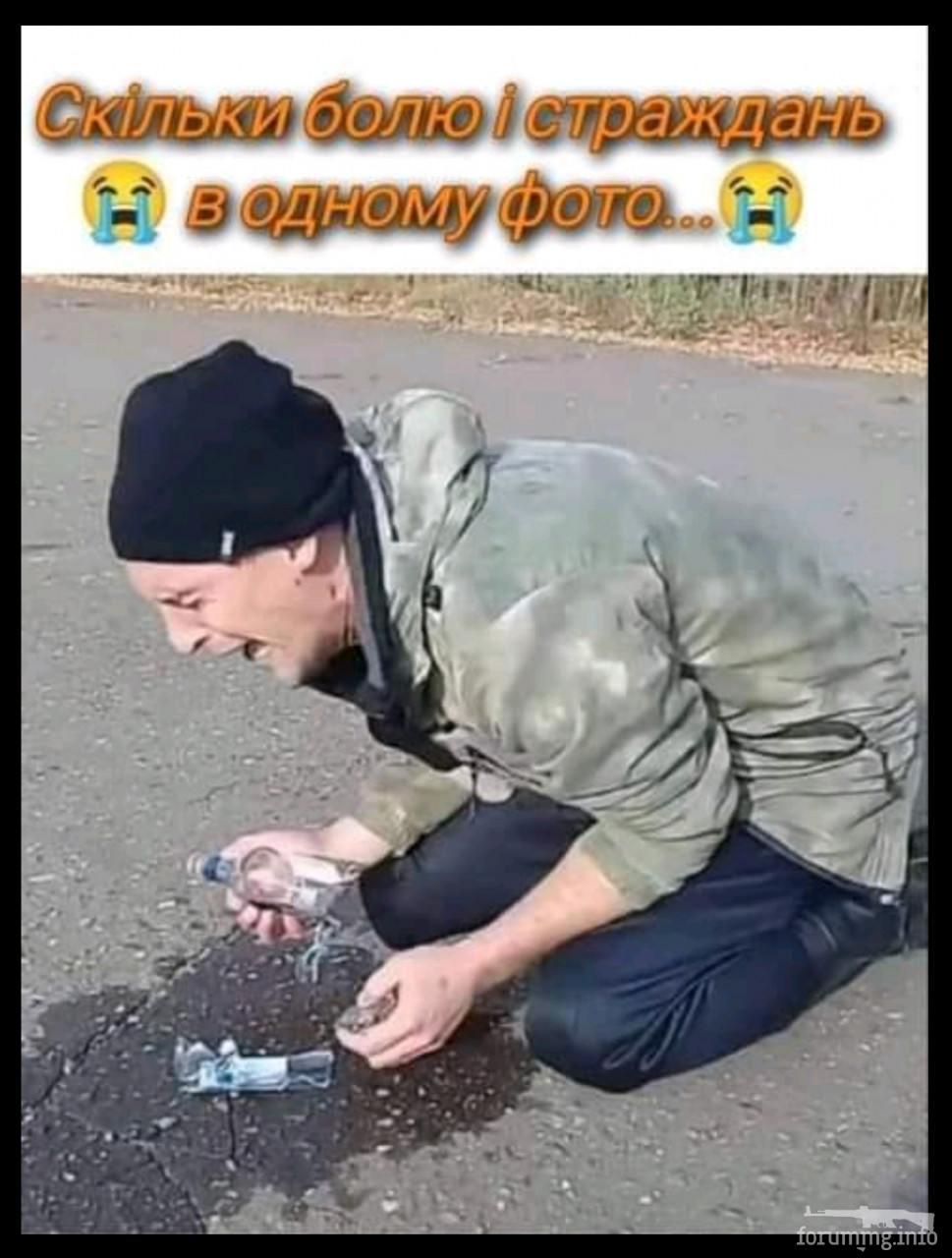 139535 - Пить или не пить? - пятничная алкогольная тема )))