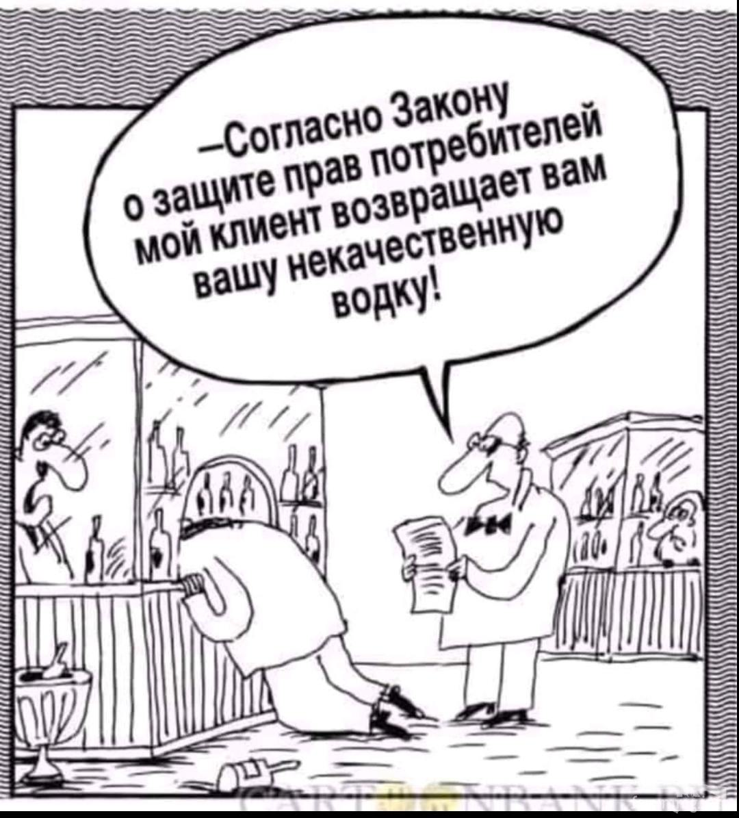139537 - Пить или не пить? - пятничная алкогольная тема )))