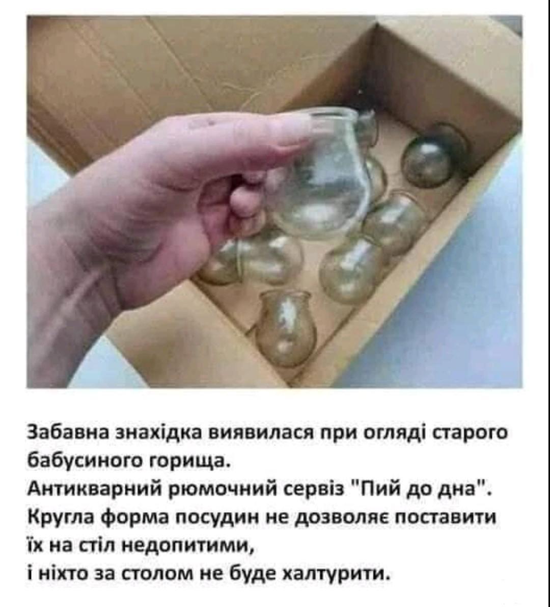 139538 - Пить или не пить? - пятничная алкогольная тема )))