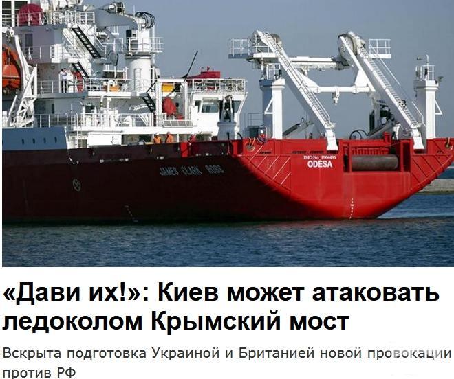 139667 - А в России чудеса! № 2