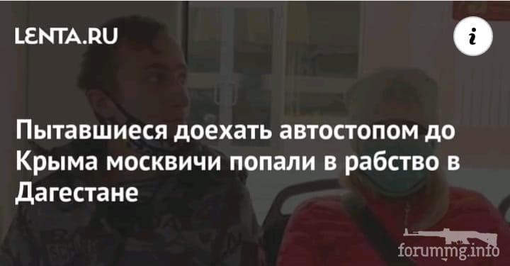 139674 - А в России чудеса! № 2