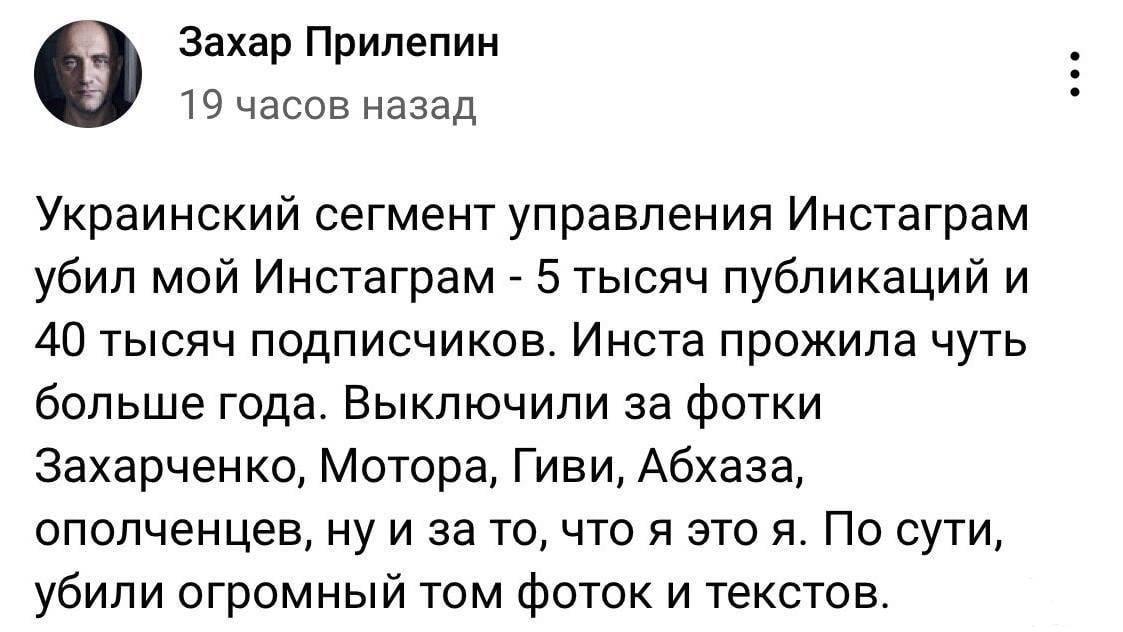 139698 - А в России чудеса! № 2