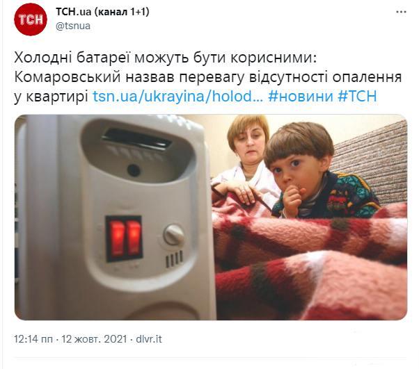 139701 - Украина-реалии New