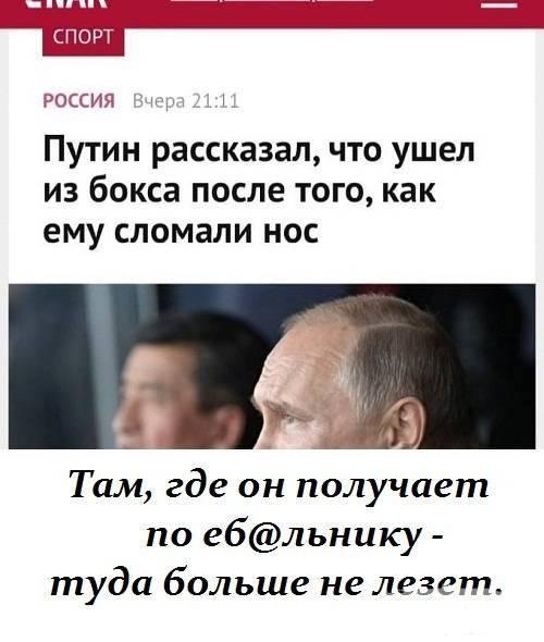 139705 - Путин