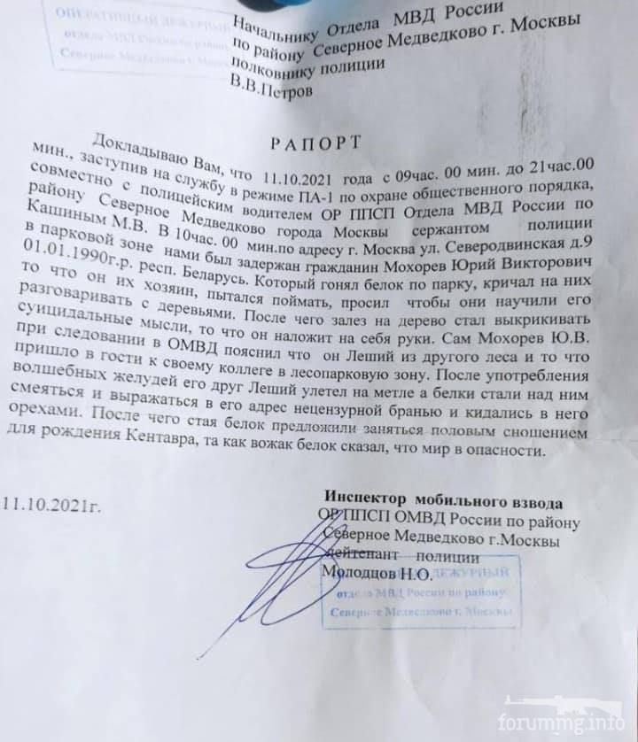 139730 - А в России чудеса! № 2