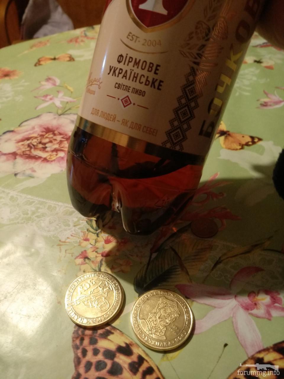 139760 - Пить или не пить? - пятничная алкогольная тема )))