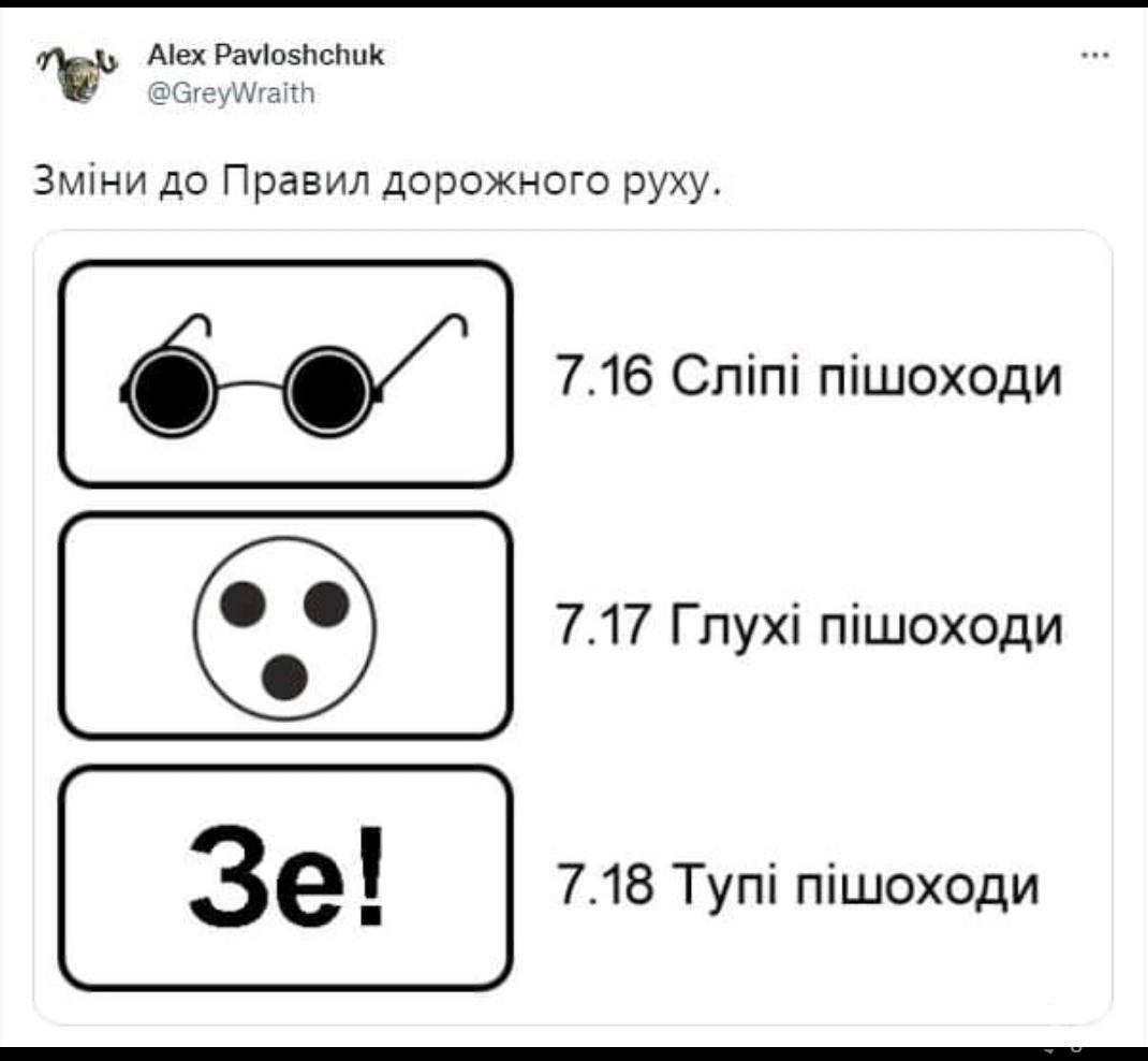 139765 - Политический юмор