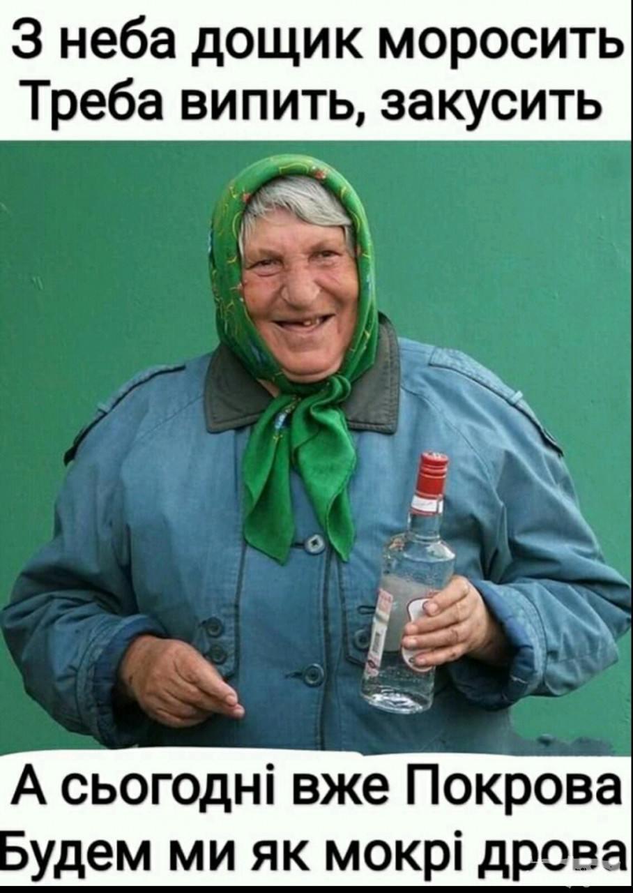 139766 - Пить или не пить? - пятничная алкогольная тема )))