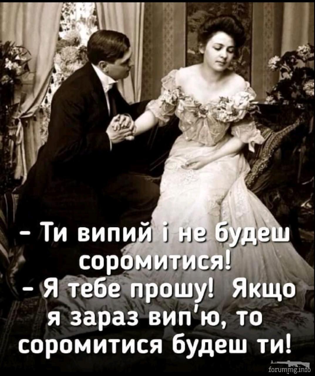 139779 - Пить или не пить? - пятничная алкогольная тема )))