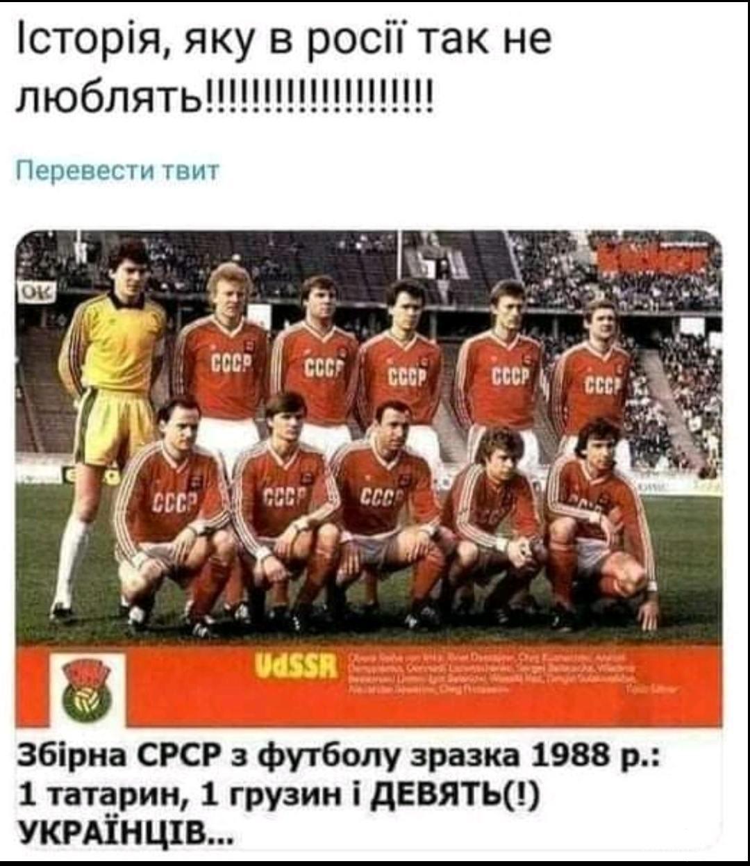 139780 - А в России чудеса! № 2