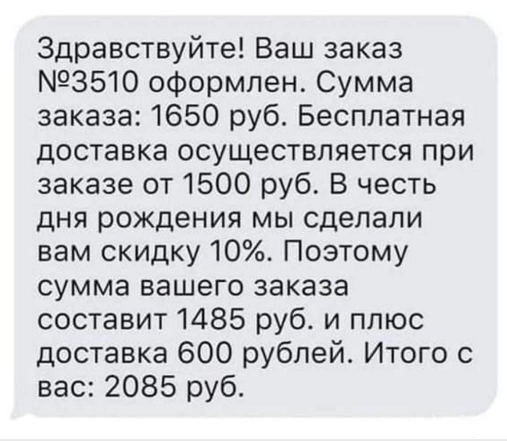 139794 - А в России чудеса! № 2