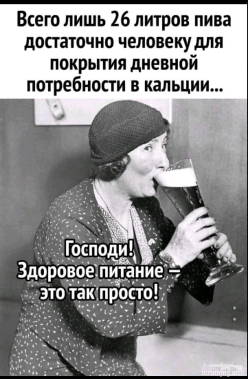139795 - Пить или не пить? - пятничная алкогольная тема )))