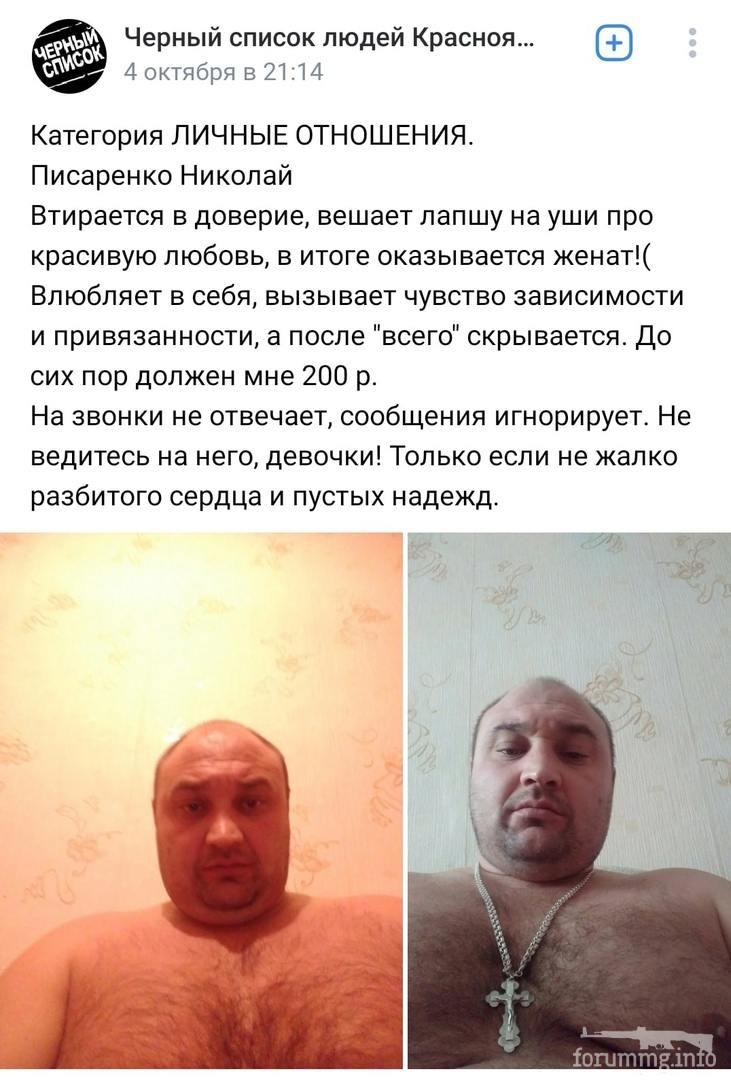 139799 - А в России чудеса! № 2