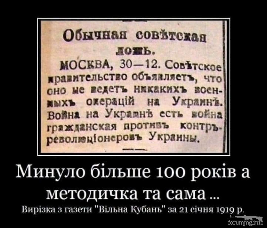 139838 - Украинцы и россияне,откуда ненависть.