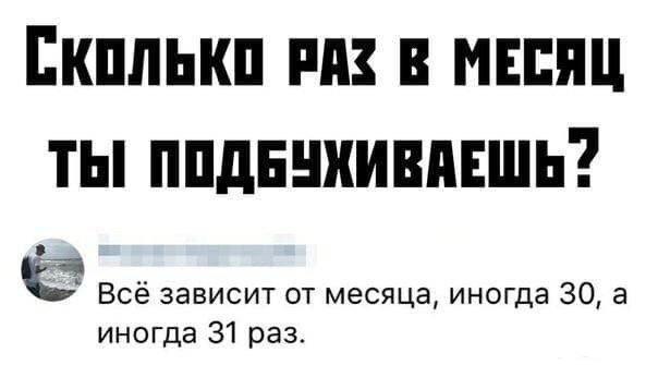 139887 - Пить или не пить? - пятничная алкогольная тема )))