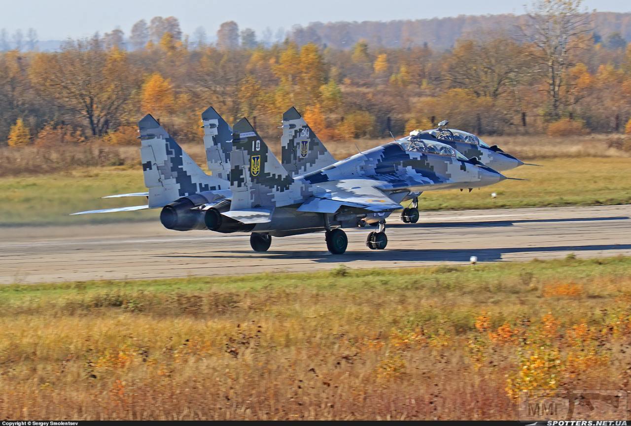 13992 - Воздушные Силы Вооруженных Сил Украины