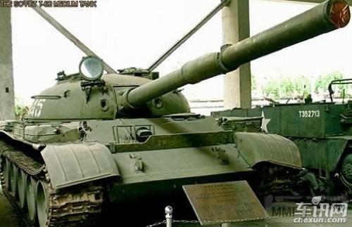 14000 - Военный конфликт СССР и Китая - Остров Даманский 1969 год