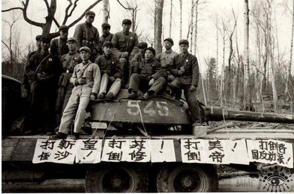 14008 - Военный конфликт СССР и Китая - Остров Даманский 1969 год