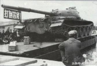 14009 - Военный конфликт СССР и Китая - Остров Даманский 1969 год