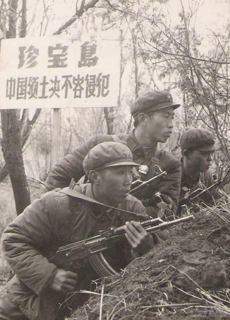 14027 - Военный конфликт СССР и Китая - Остров Даманский 1969 год