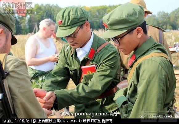 14031 - Военный конфликт СССР и Китая - Остров Даманский 1969 год