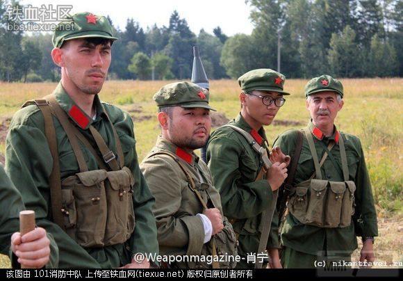 14032 - Военный конфликт СССР и Китая - Остров Даманский 1969 год