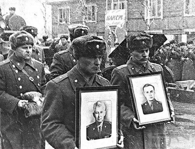 14041 - Похороны советских пограничников