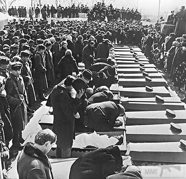 14043 - Похороны советских пограничников
