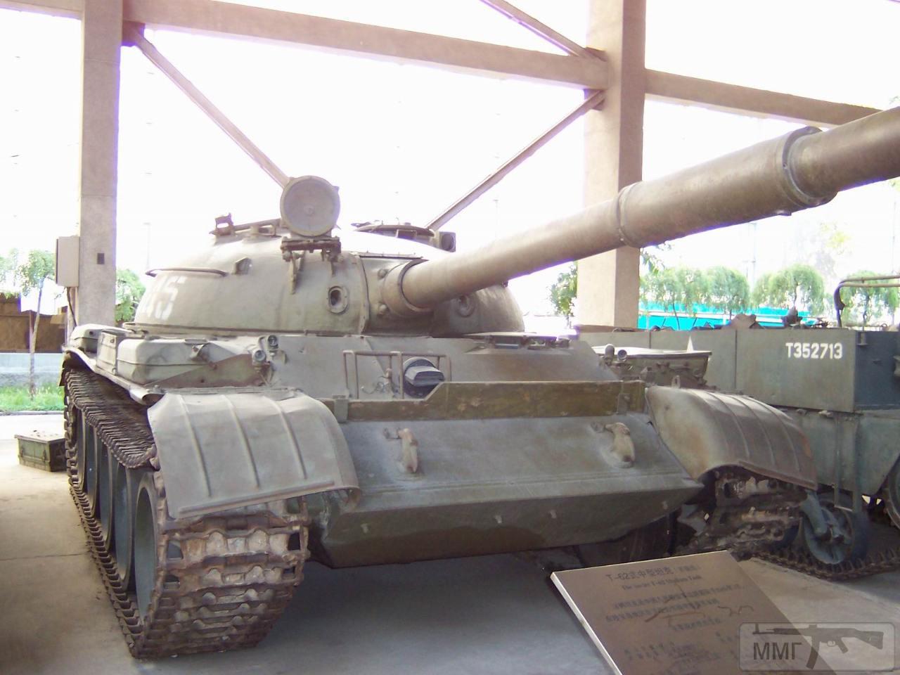 14045 - Военный конфликт СССР и Китая - Остров Даманский 1969 год