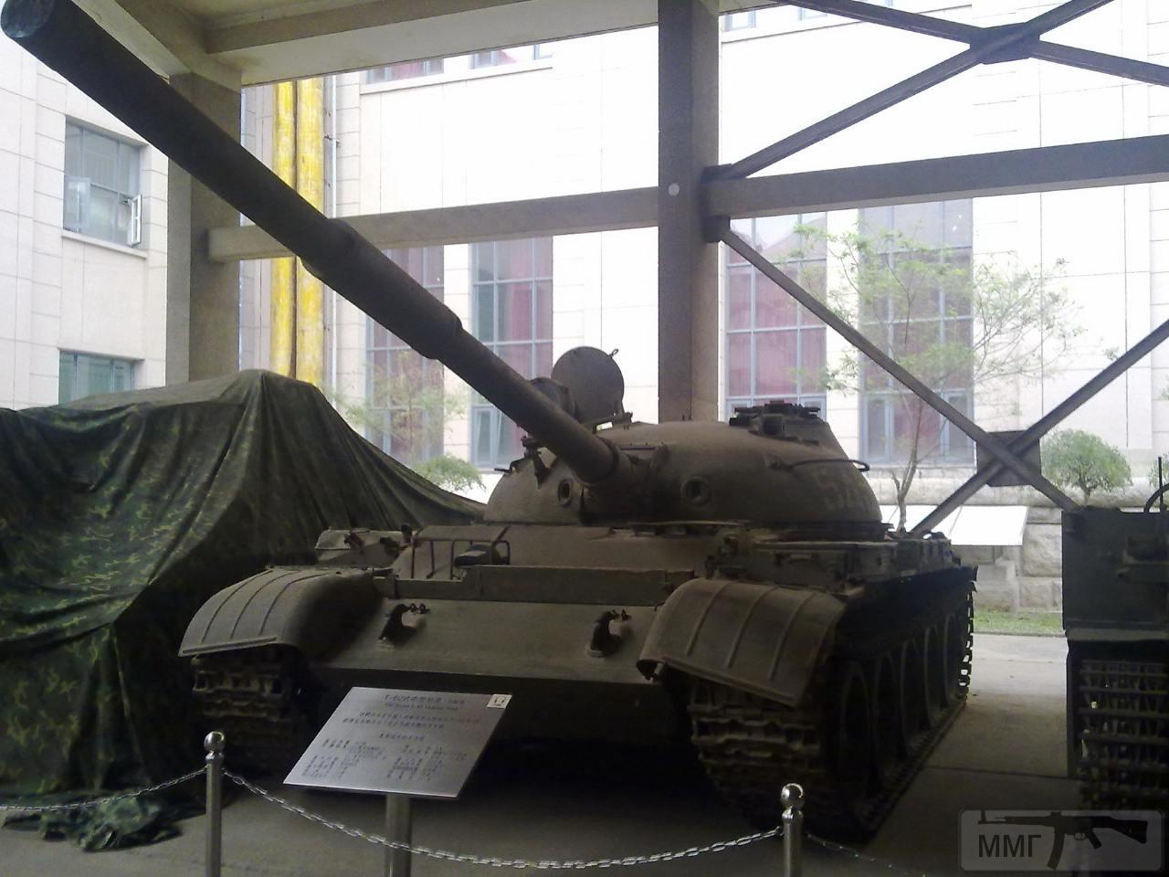 14046 - Военный конфликт СССР и Китая - Остров Даманский 1969 год