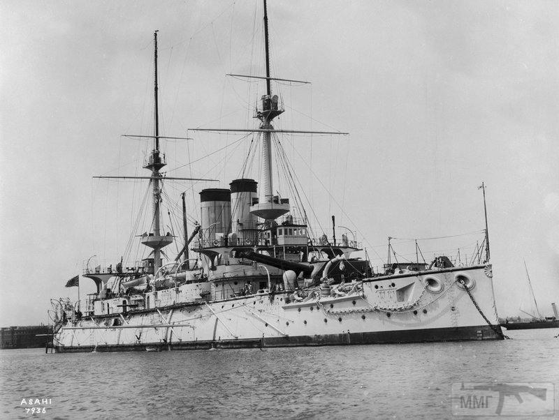 14056 - Японский Императорский Флот