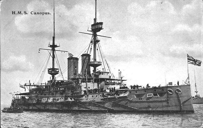 14057 - Японский Императорский Флот