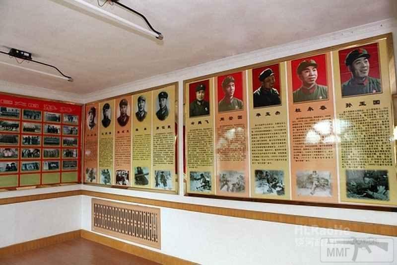14081 - Десять военнослужащих НОАК были удостоены звания Герой Китая