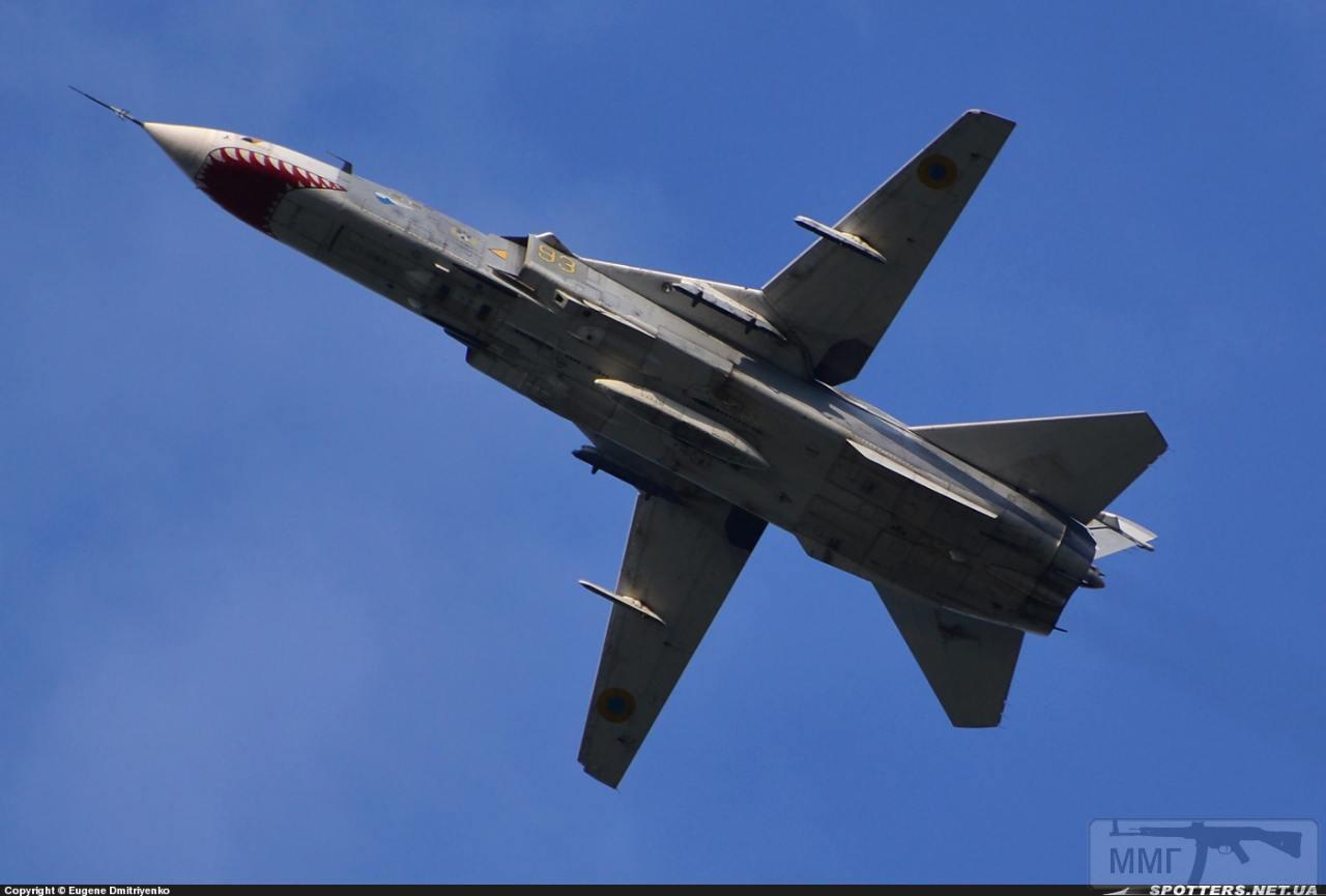 14084 - Воздушные Силы Вооруженных Сил Украины