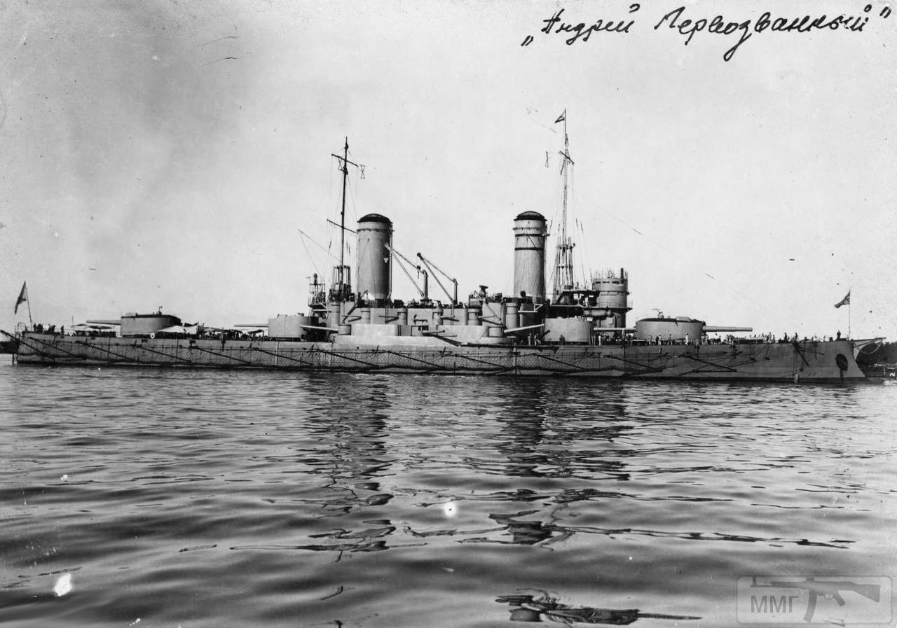 14128 - Паровой флот Российской Империи