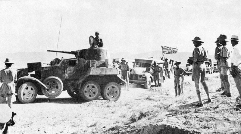 14135 - Иранская операция РККА