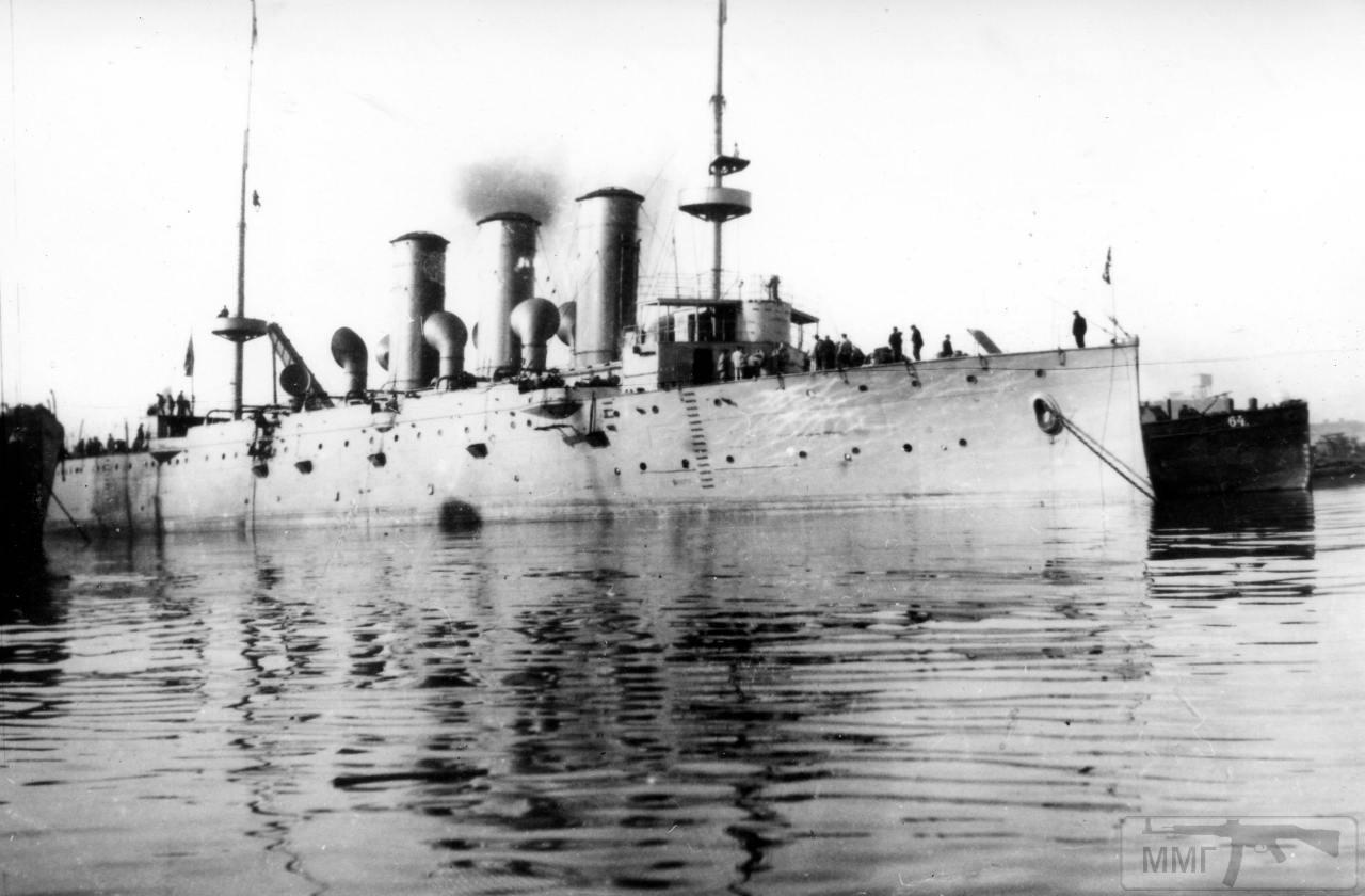 14137 - Паровой флот Российской Империи