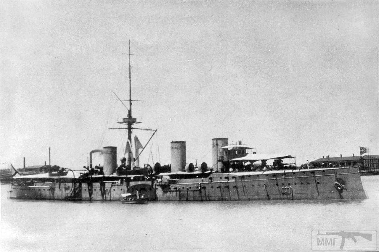 14141 - Паровой флот Российской Империи