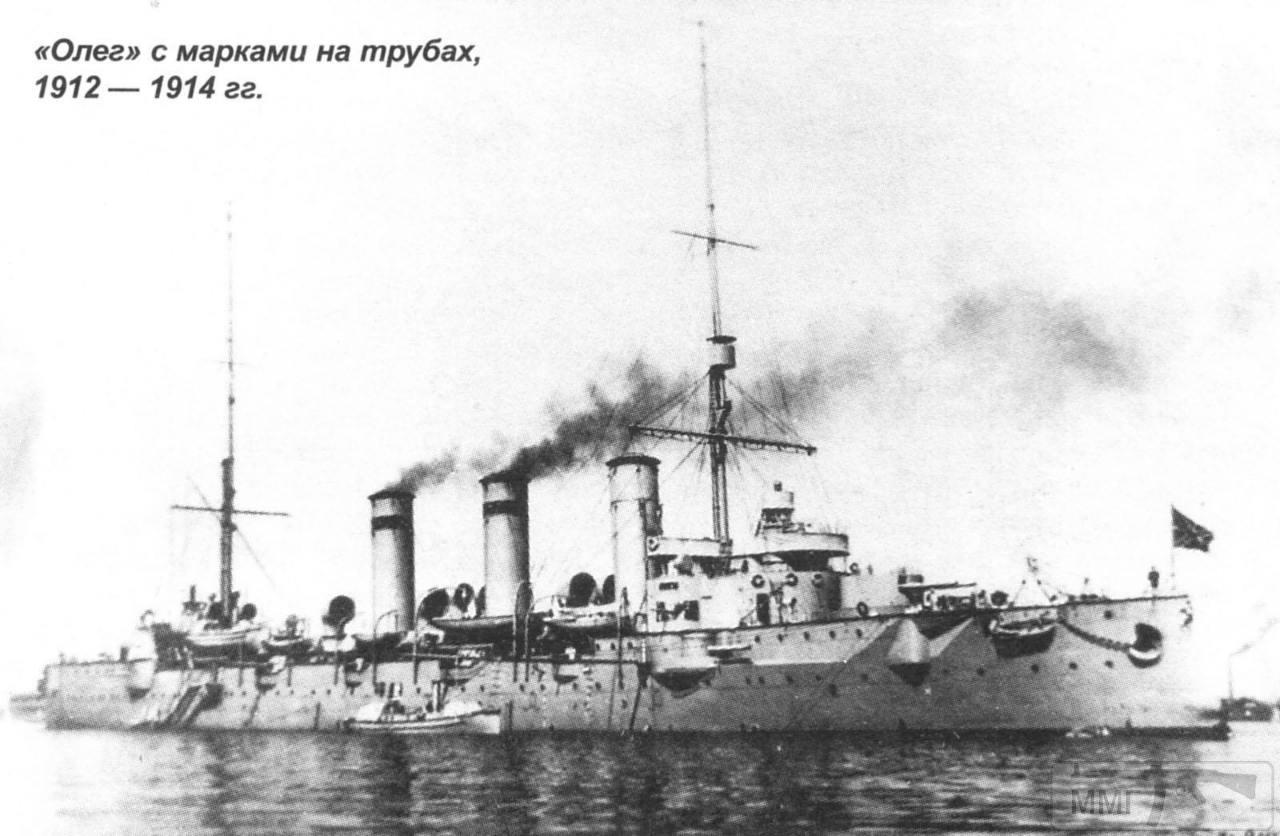 14147 - Паровой флот Российской Империи