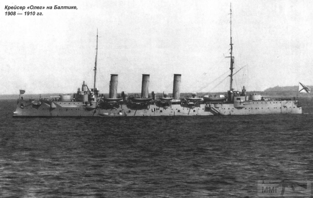 14148 - Паровой флот Российской Империи