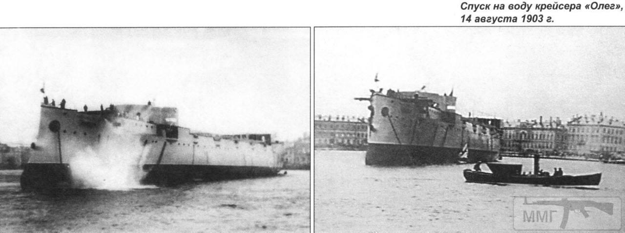 14149 - Паровой флот Российской Империи