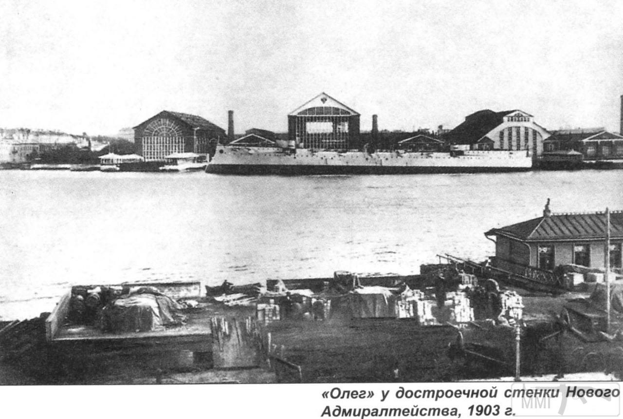 14150 - Паровой флот Российской Империи