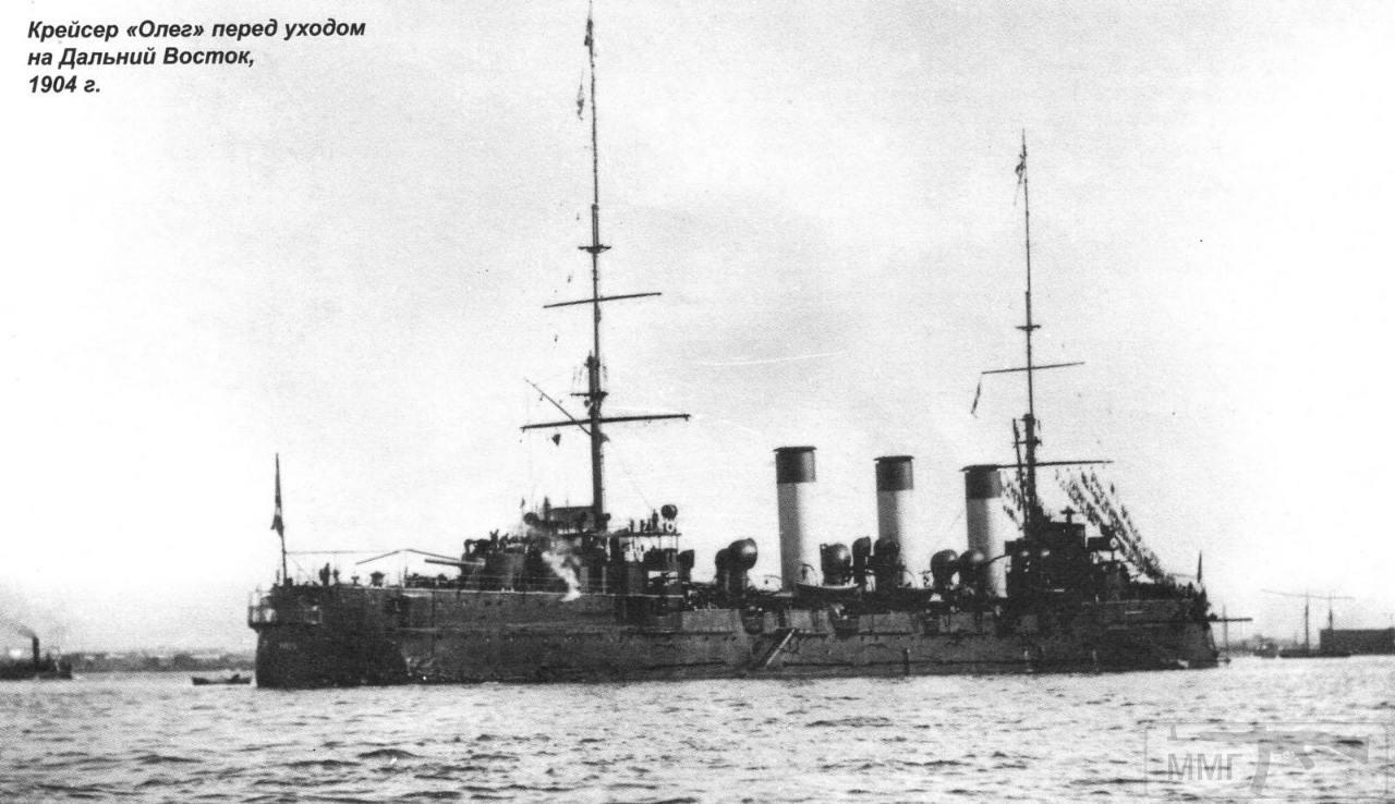 14152 - Паровой флот Российской Империи