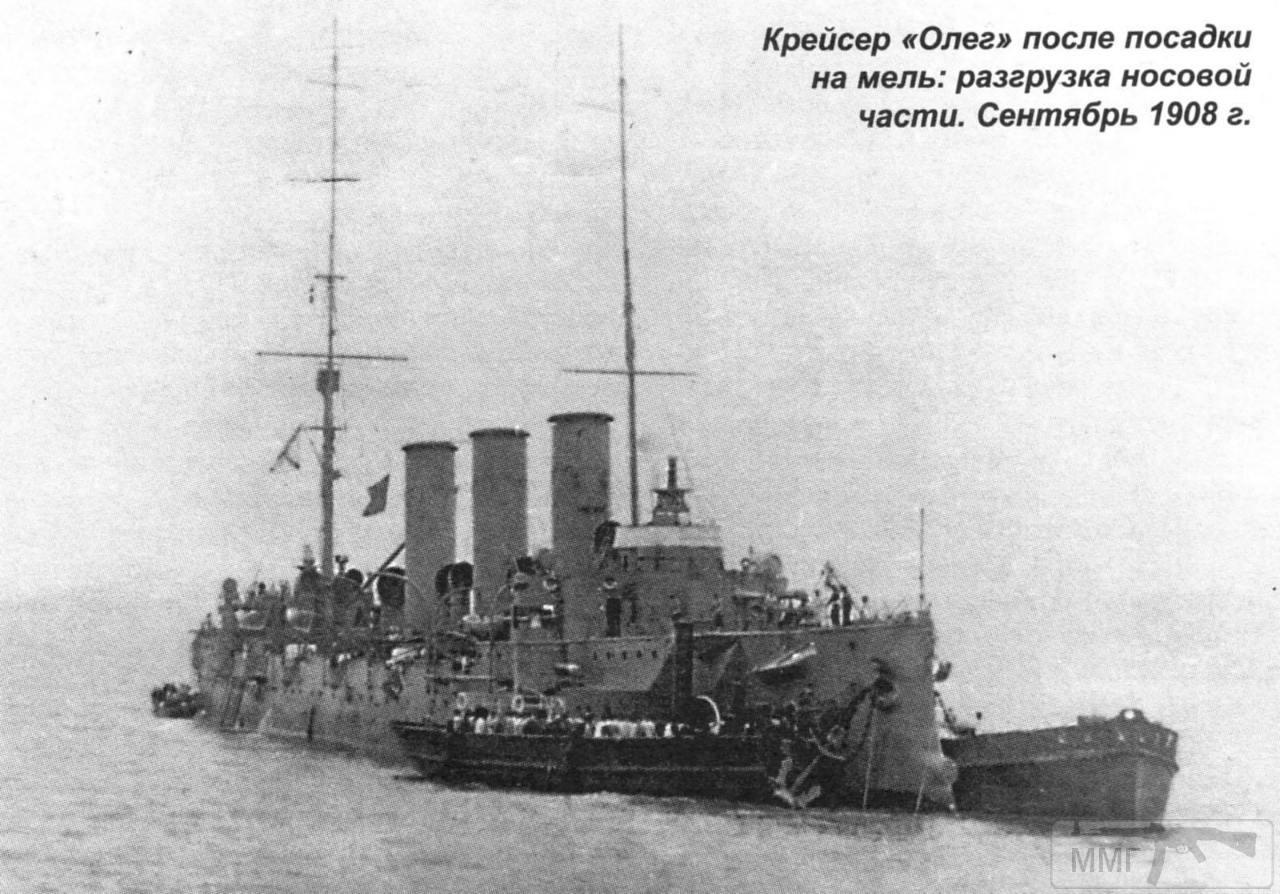 14155 - Паровой флот Российской Империи