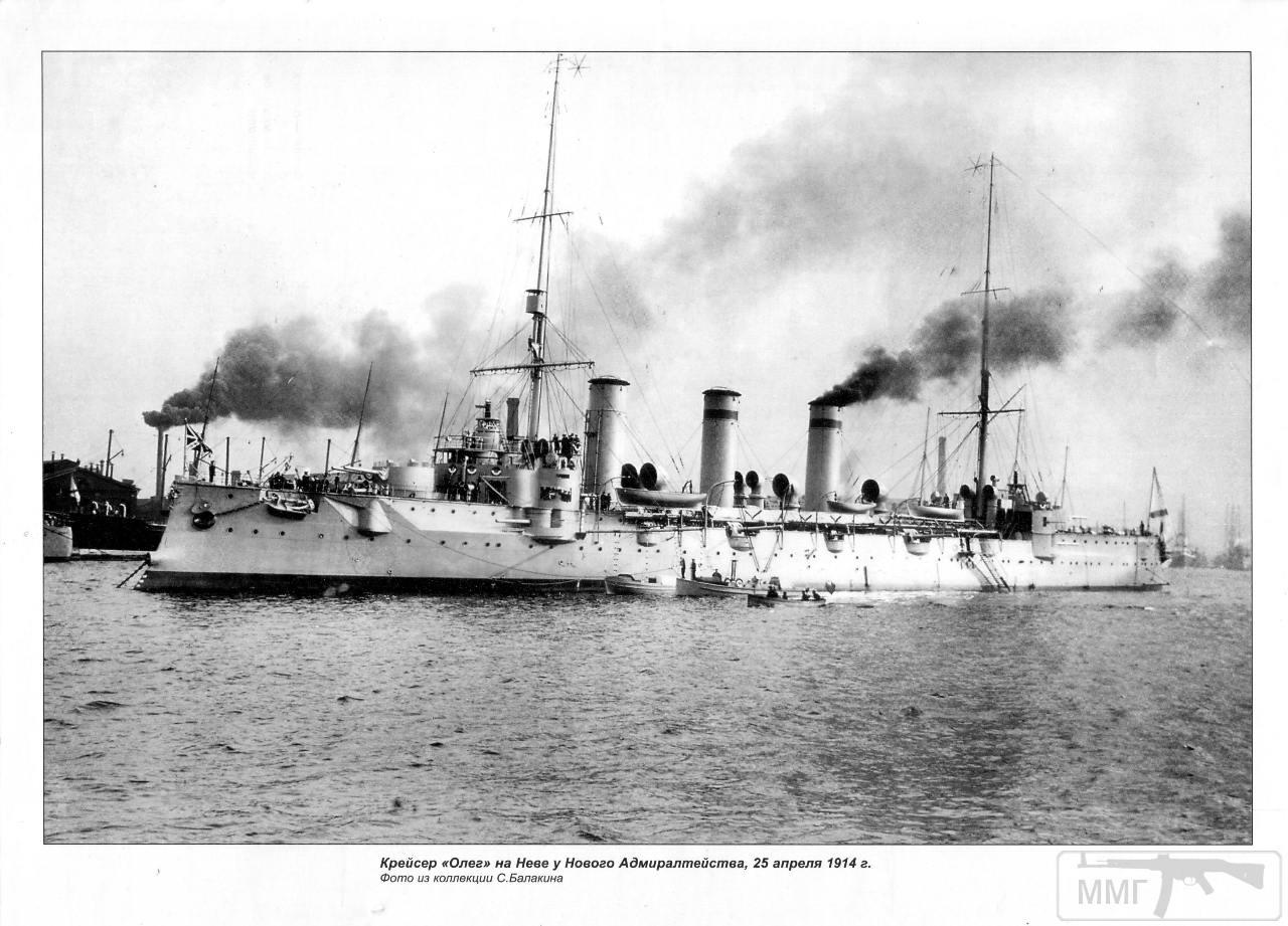 14159 - Паровой флот Российской Империи
