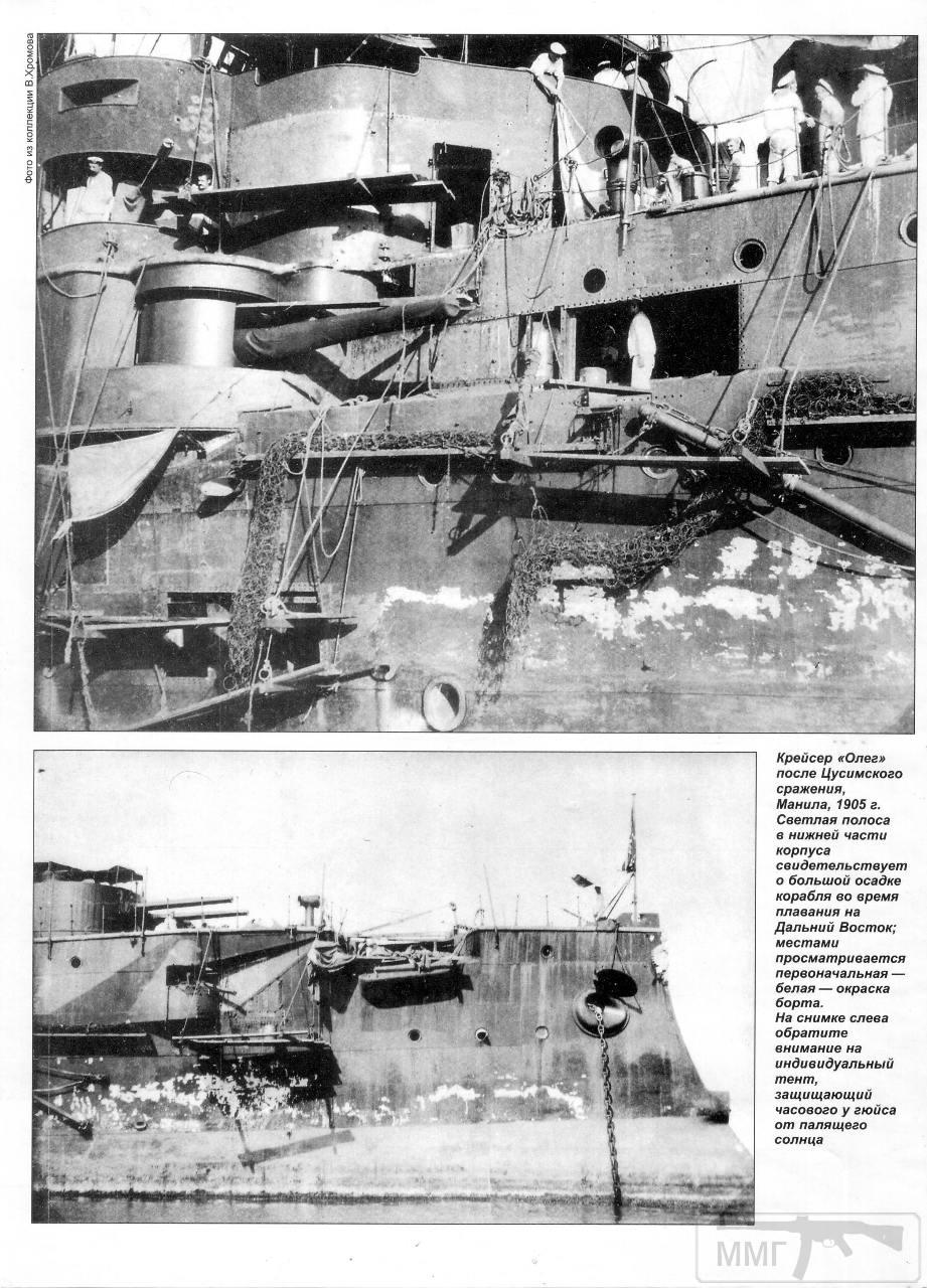 14160 - Паровой флот Российской Империи